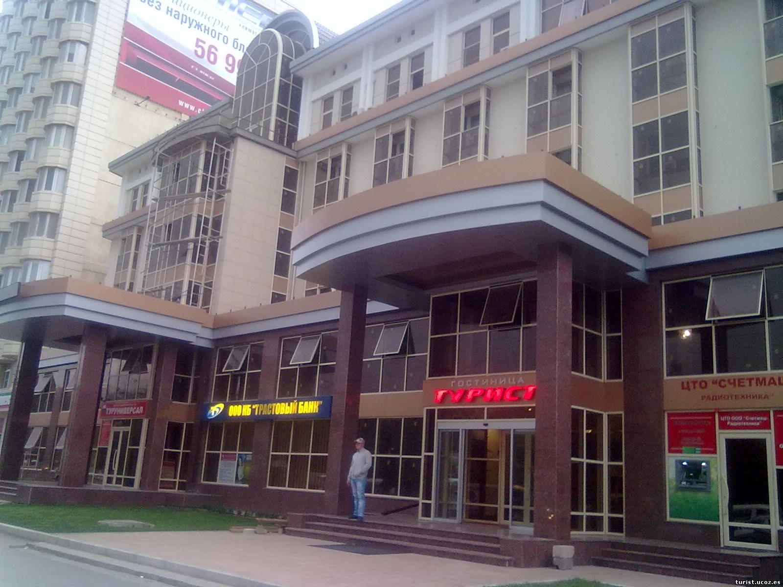 Городской больница 40 консультативно-диагностическое отделение